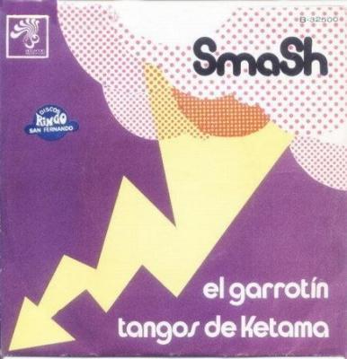 """""""El Garrotín"""", de Smash (rock andaluz, 1971)"""